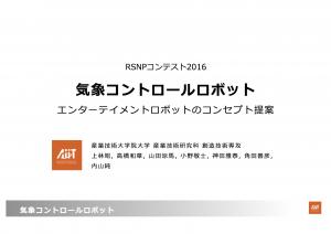 06_kanbayashi